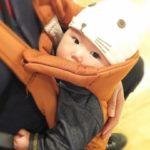 新生児の抱っこ紐はいつから必要?困ったママ必見の情報がここに!