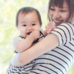 赤ちゃんとの旅行に必須な持ち物リスト10選!これがあれば安心