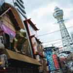 ゴールデンウィーク2018日帰り関西デート!おすすめスポット大公開