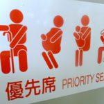 妊婦が電車の優先席を占領している?本当の妊婦さんを助けて!