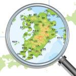 ゴールデンウィーク2018穴場は?九州・山口のおすすめをご紹介!