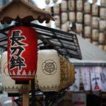 祇園祭完全ガイド!お稚児さんは家柄で選ばれる!?京都通が教えます