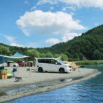 キャンプ場に予約不要の驚きの場を発見!東海地方で探している人必見
