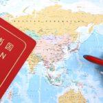 パスポートの名前変更!結婚の場合は?新婚旅行に間に合うの?