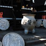 姫路太陽公園に行く人必見!所要時間とおすすめのスポットは?