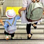 夫の単身赴任中に共働きをしたい!子供を思えば専業主婦でいるべき?
